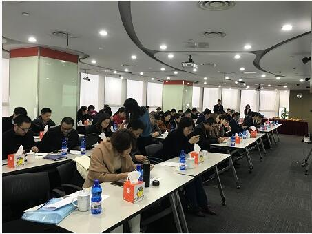The preparatory meeting for the China Nut Health Week on September